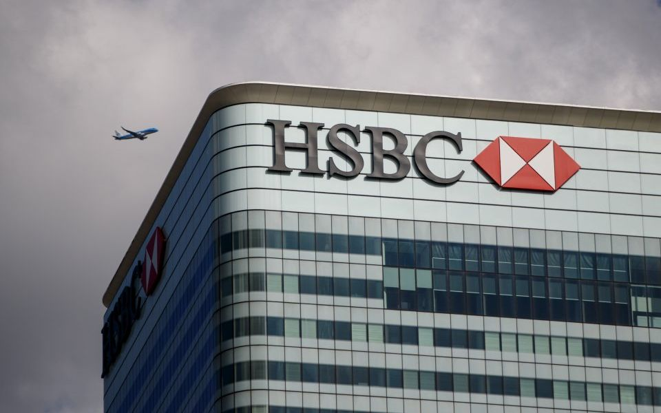 Top HSBC executive probed by Financial Conduct Authority