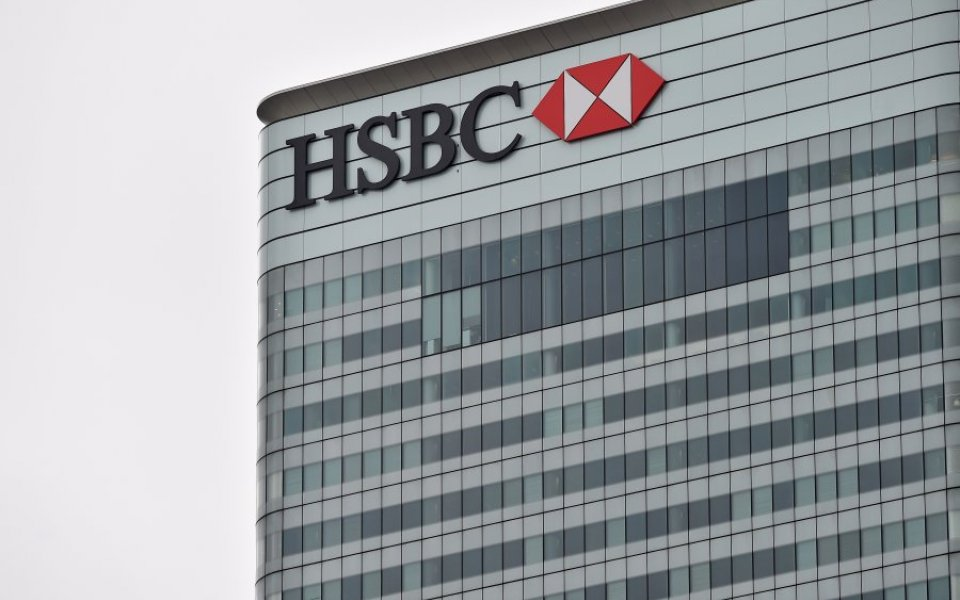 Shareholders expect banking giant HSBC to keep its