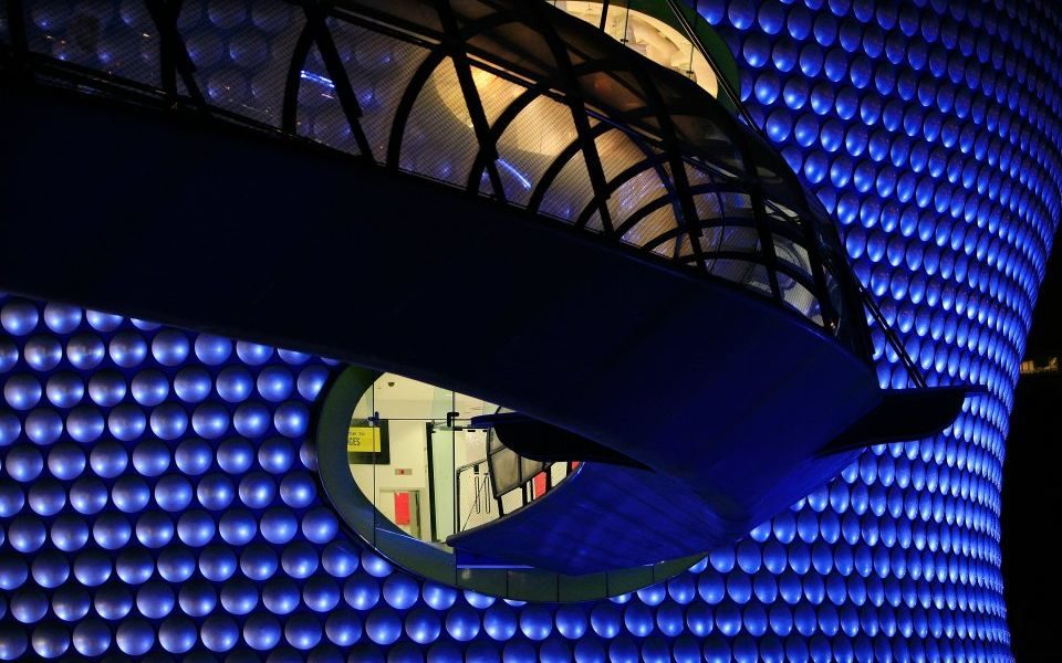 Hammerson's Bullring shopping centre in Biirmingham