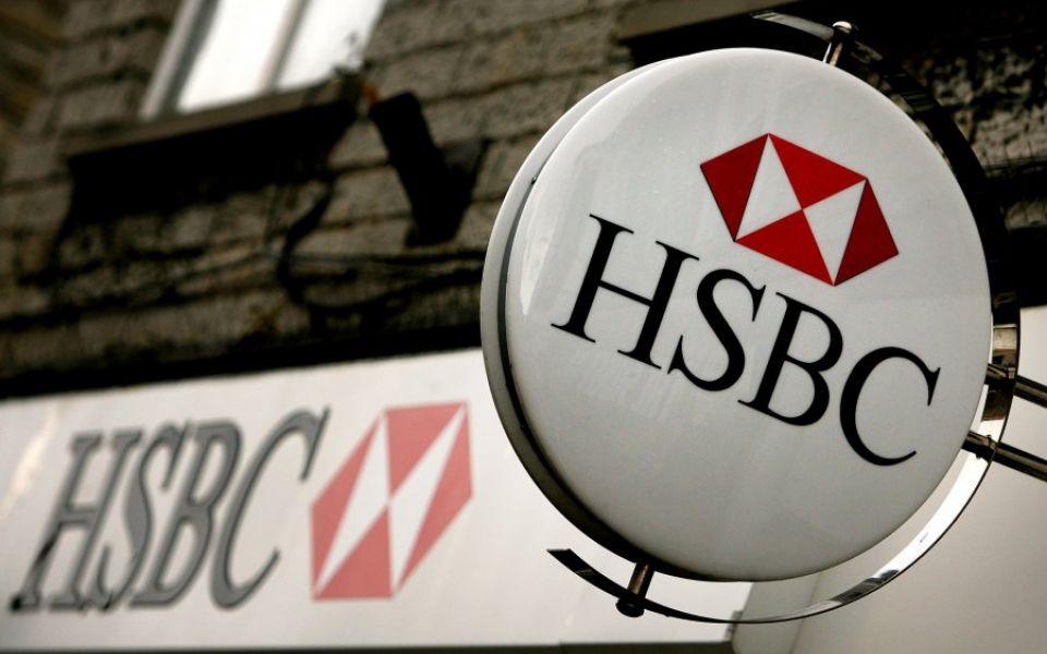 HSBC profits fall short as fourth quarter market madness hits