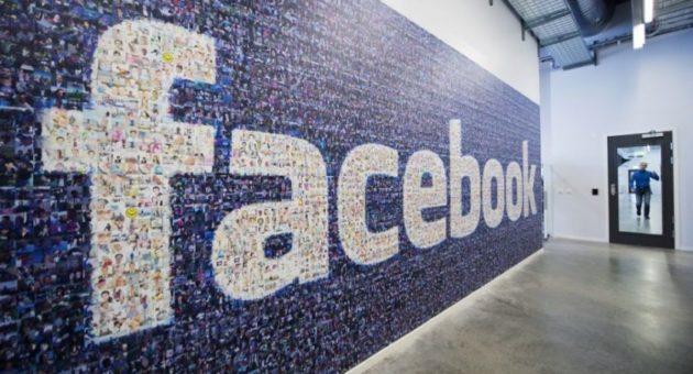 Mark Zuckerberg is selling £1.4bn Facebook stake
