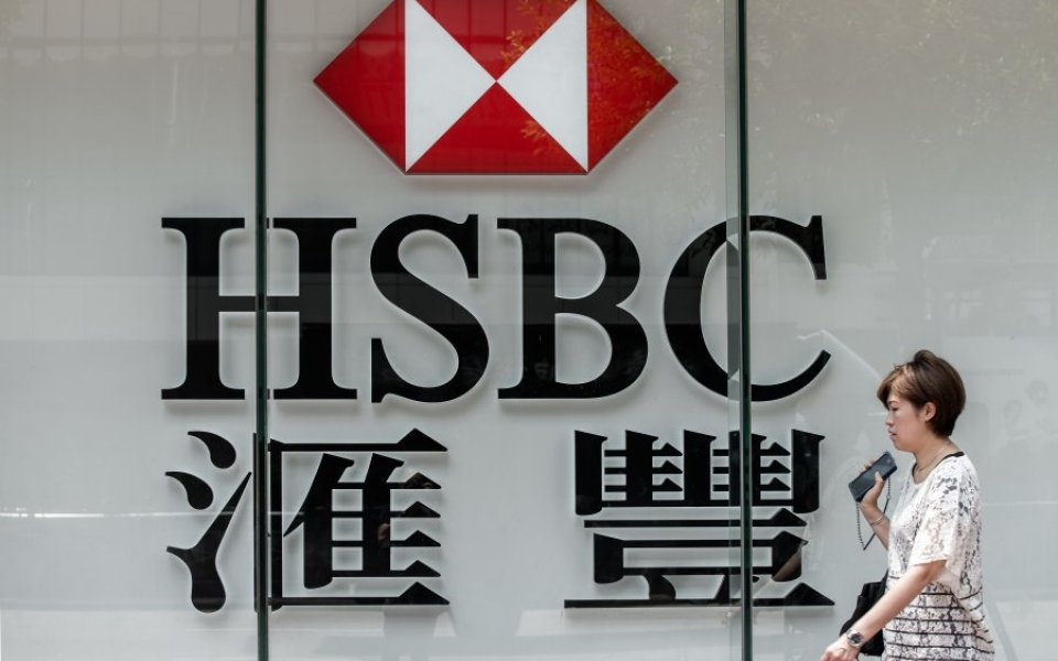 HSBC: After nearly a year of mulling its domicile, would it