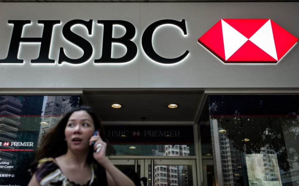 HSBC decision on the bank's relocation looms - but redomiciling can