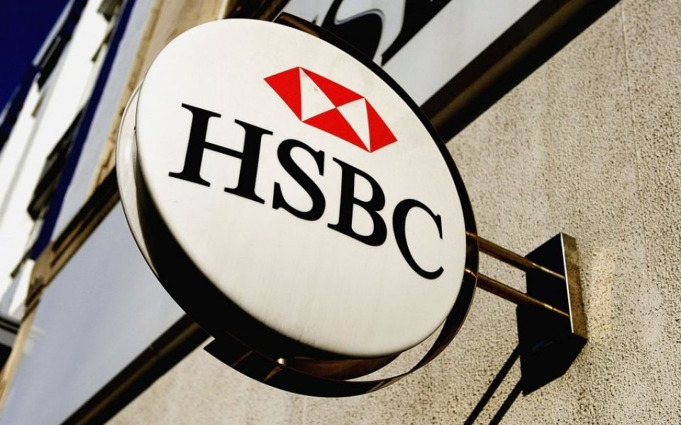 HSBC Global Asset Management hunts for new chief executive
