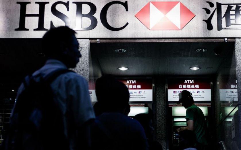 HSBC share price hits two-year low in Hong Kong - CityAM : CityAM