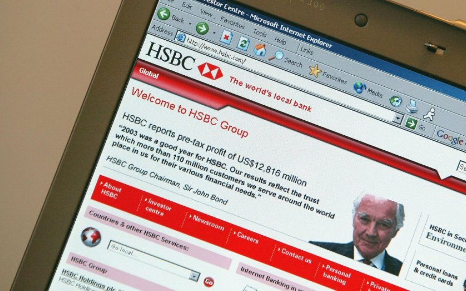 HSBC down: Bank suffers online banking outage (again) after