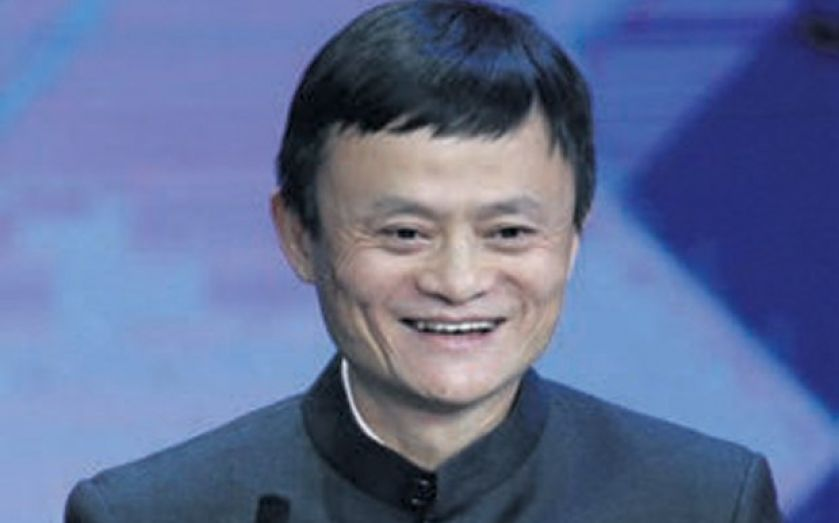 Who is the richest person in China? Alibaba's Jack Ma tops new list
