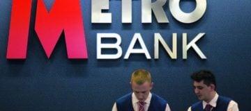 metro bank goldman