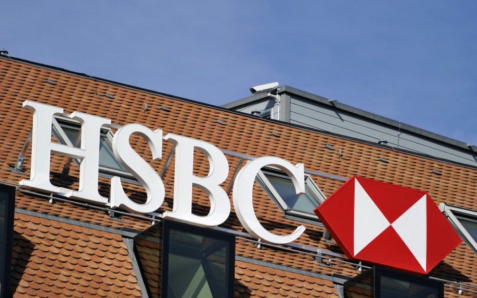 We're staying: HSBC decides to keep its headquarters in