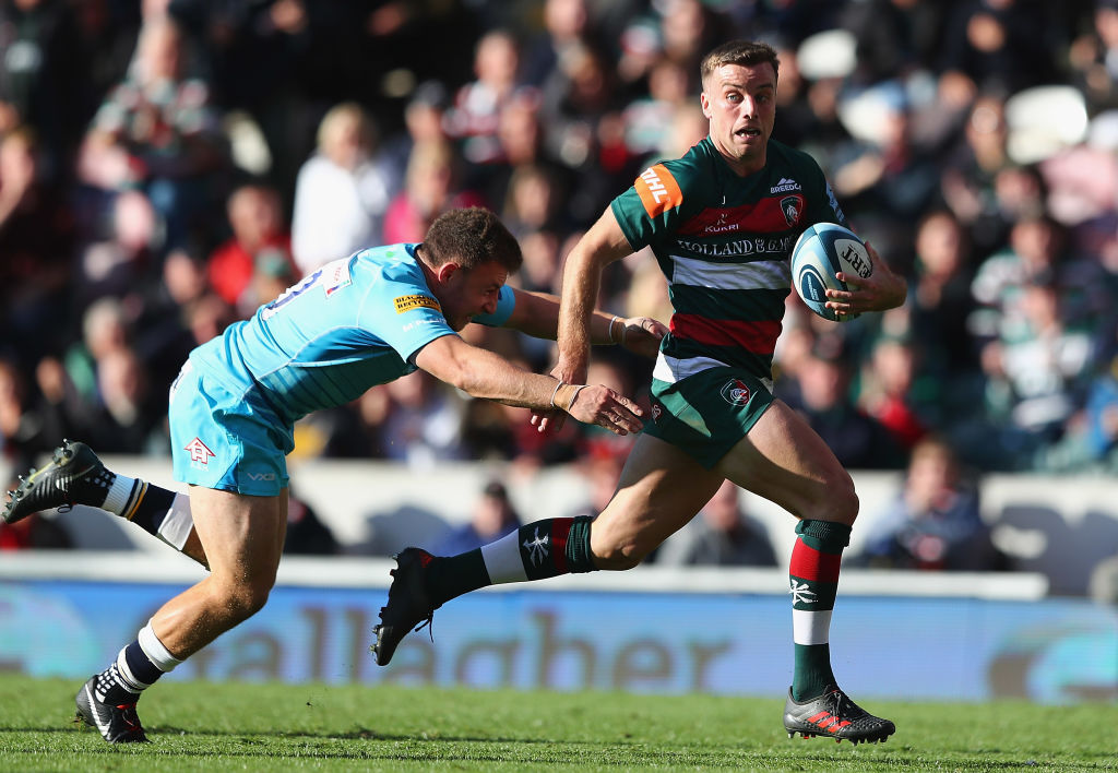 Leicester Tigers are up for sale as Premiership Rugby enters new era following CVC investment