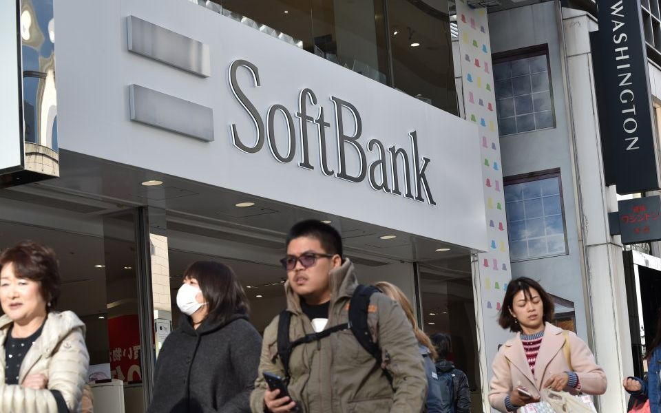 Softbank mulls float for $100bn Vision Fund as it looks for fresh cash injection