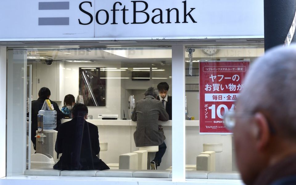 Softbank gears up for launch of second Vision Fund as full-year profits soar