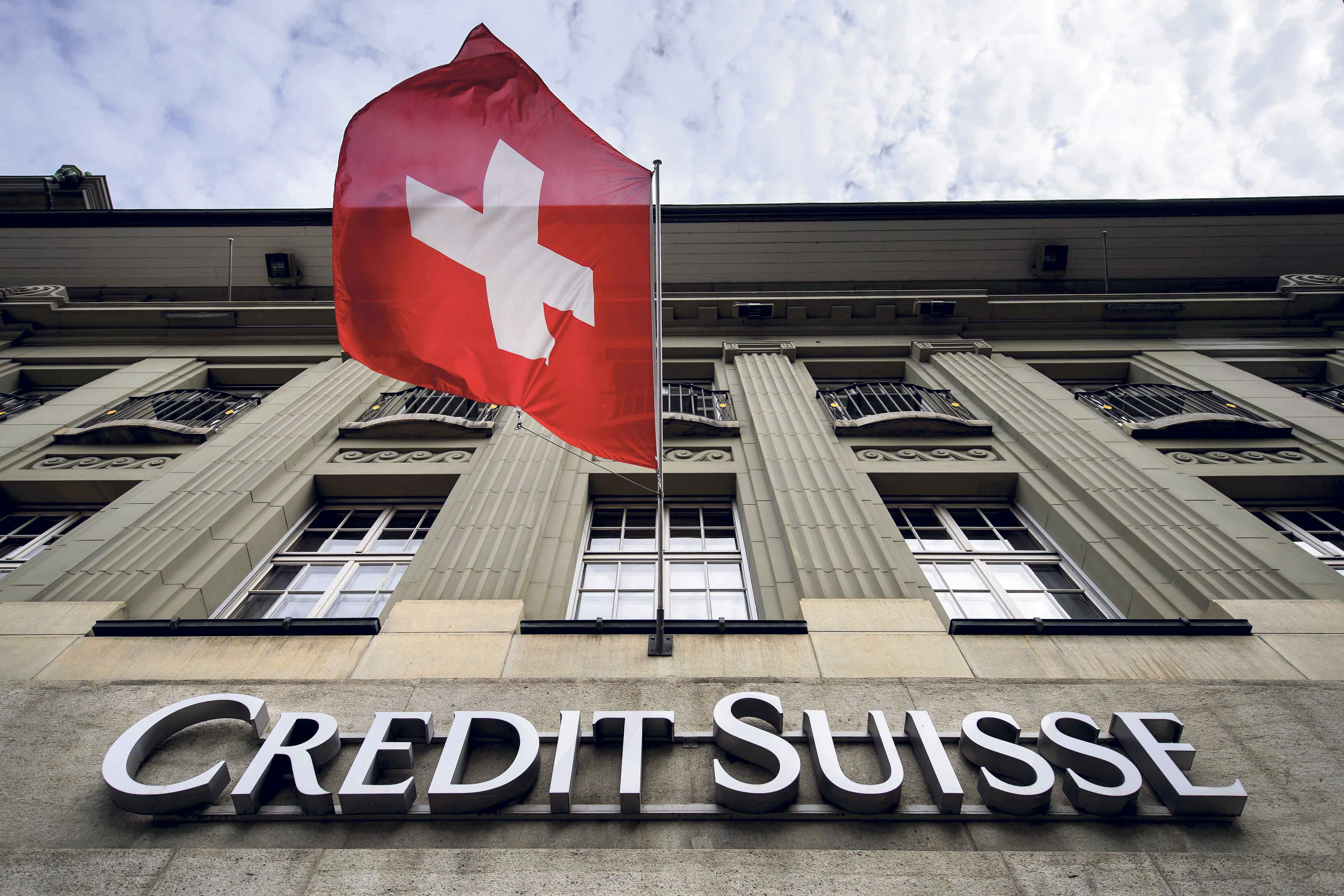 Credit Suisse to connect clients with early-stage investment opportunities