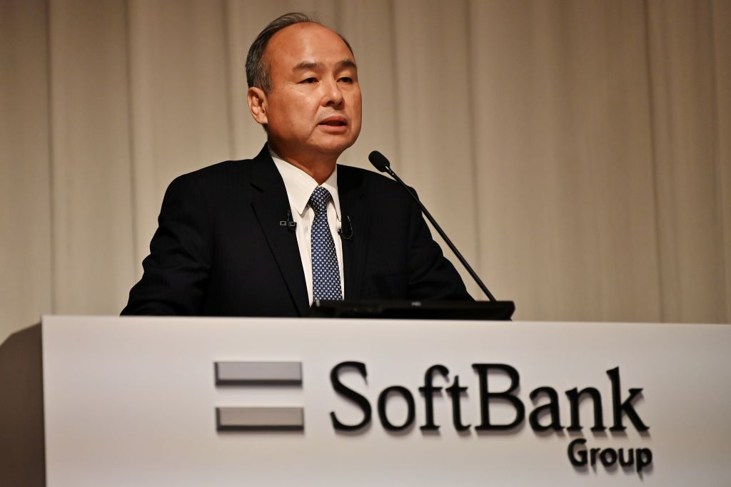 Softbank launches new $108bn Vision Fund for AI investment
