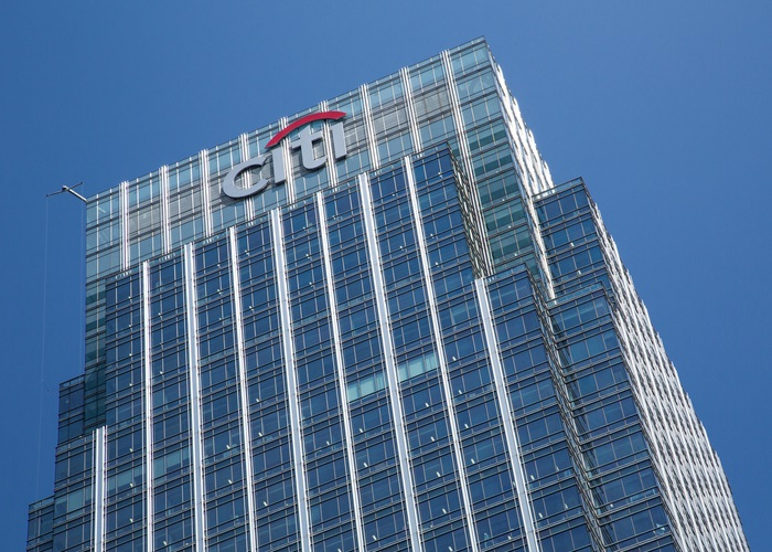 ii view: Citigroup beats forecasts