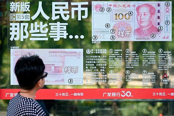 Chinese renminbi falls to lowest versus dollar since 2008