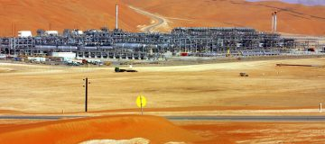 Saudi Aramco to offer retail investors $10bn-worth of shares in blockbuster float