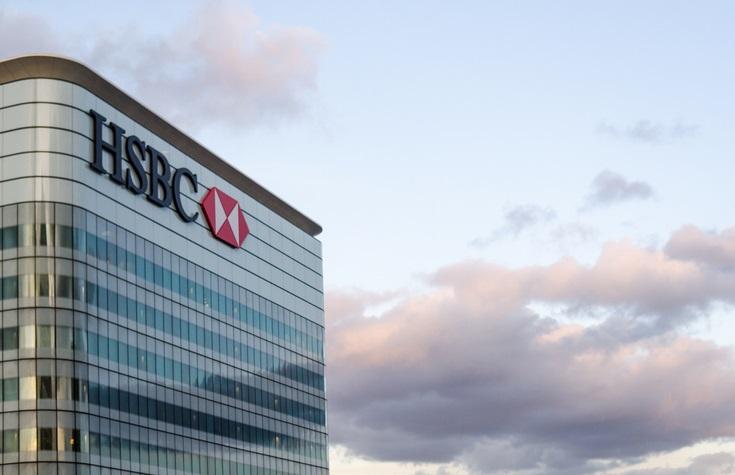 HSBC worries mount after CEO exit