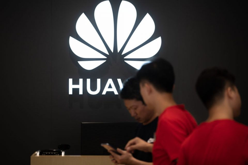 US officials provide UK with fresh data ahead of Huawei decision - CityAM