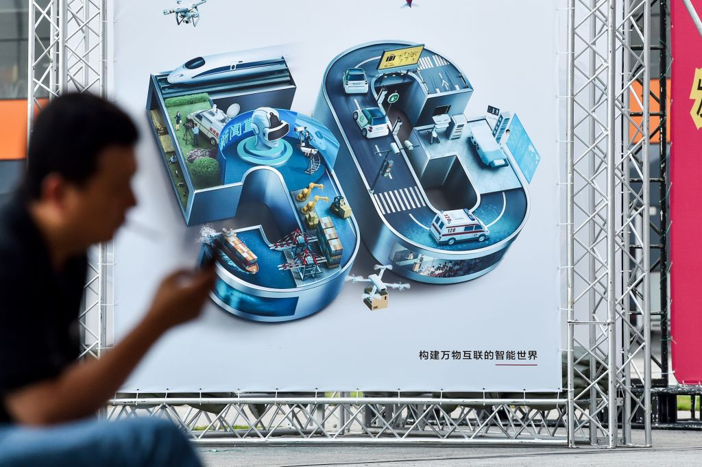EU warns of cyber risks from 5G suppliers