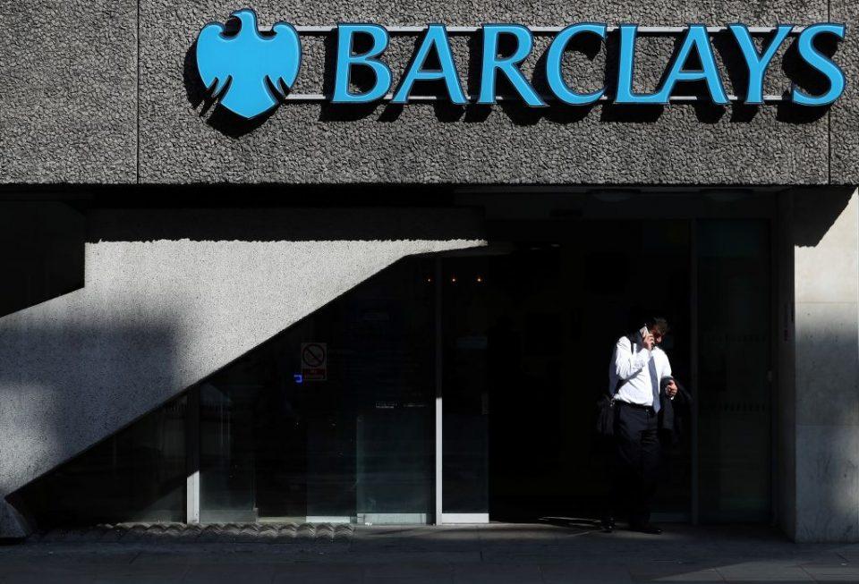Barclays and Santander cut pensions for bosses