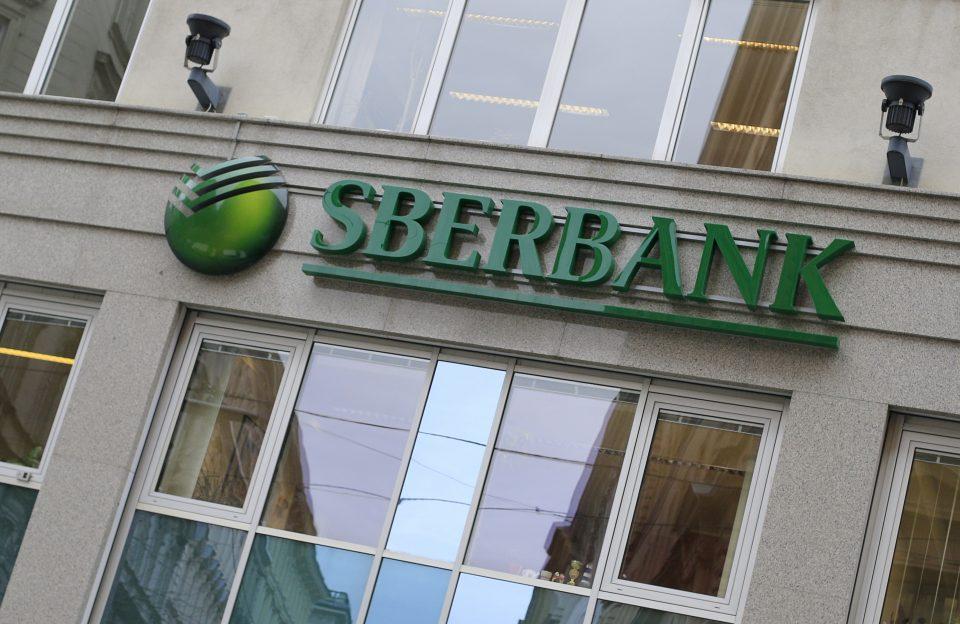 AUSTRIA-FINANCE-BANKING-SBERBANK