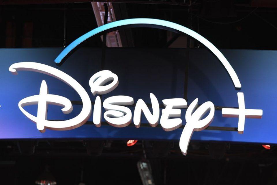 Disney beat analysts' estimates