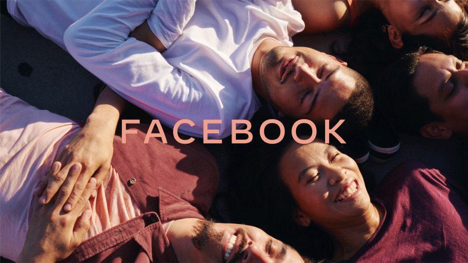 new facebook branding