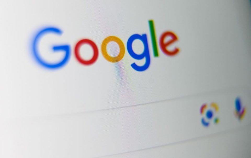Watchdog steps up probe into tech giants over digital ad dominance