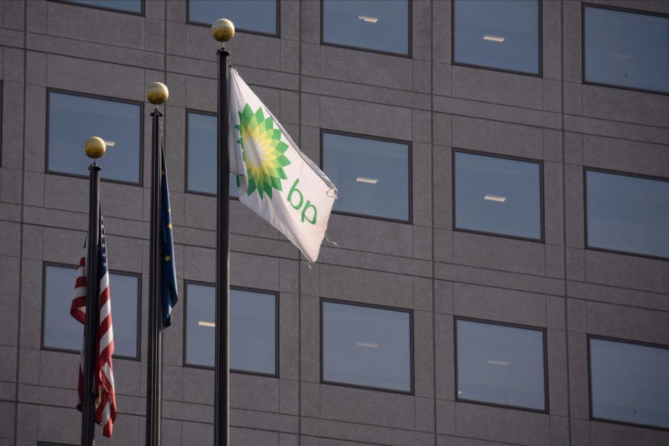 """BP faces complaint over """"misleading"""" advertising campaign"""