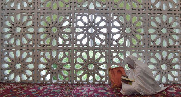 Islamic-finance-SRI-Investing-ethical-bridge