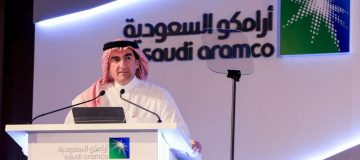Saudi Aramco international listing still 'on the cards'
