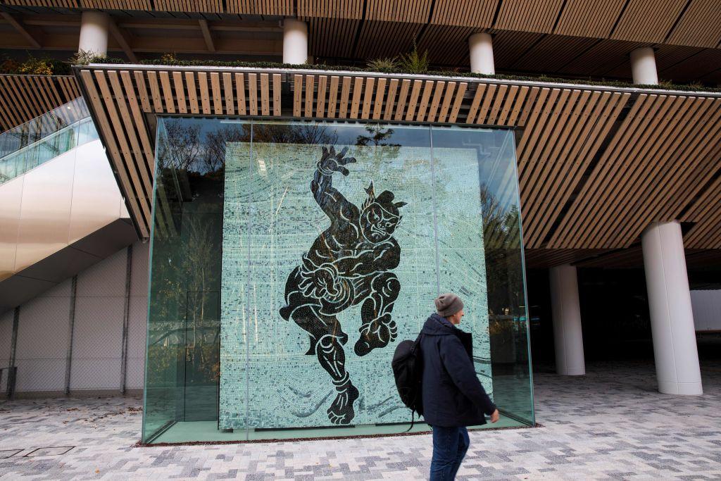 Mosaics outside the New National Stadium