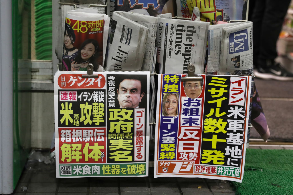 Newspapers and magazines this morning in Tokyo