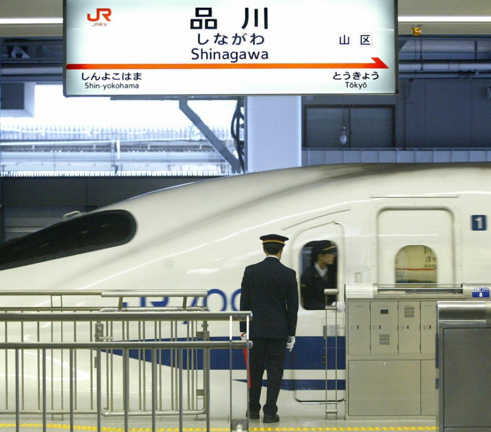 Ghosn reportedly got on board a bullet train at Shinagawa staion