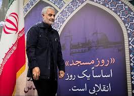 World leaders call for restraint as Iran promises revenge for killing