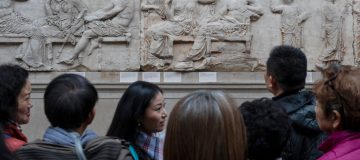 The Parthenon Marbles Are Displayed At The British Museum