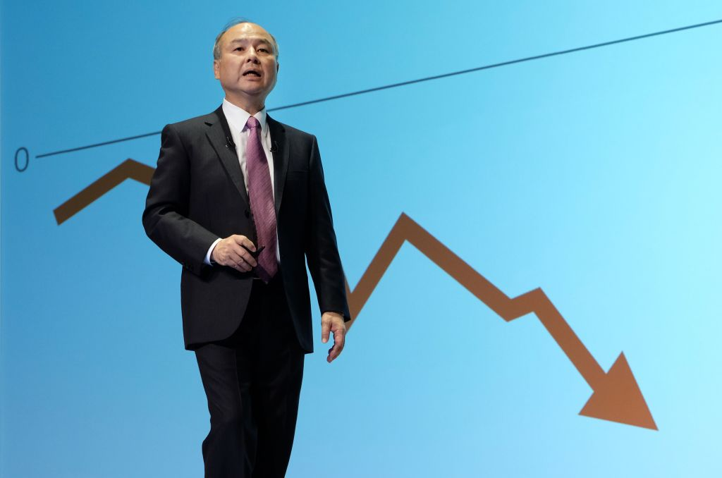 Softbank profit plunges 99 per cent on heavy Vision Fund losses