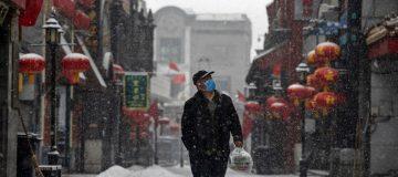 Concern In China As coronavirus Spreads