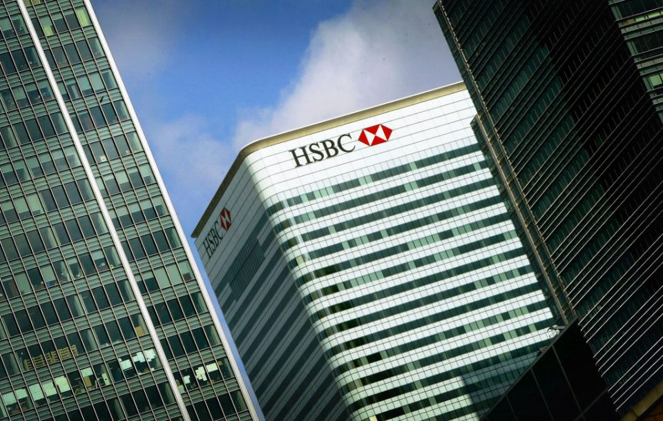 HSBC Reports Record Bank Profits