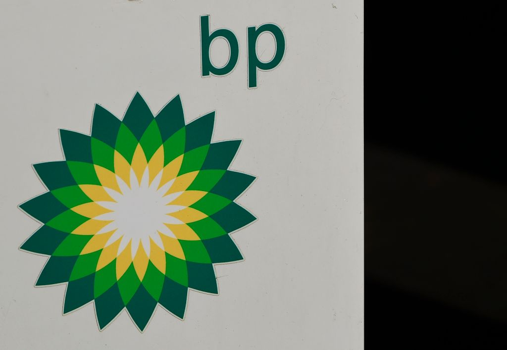 BP national portrait gallery