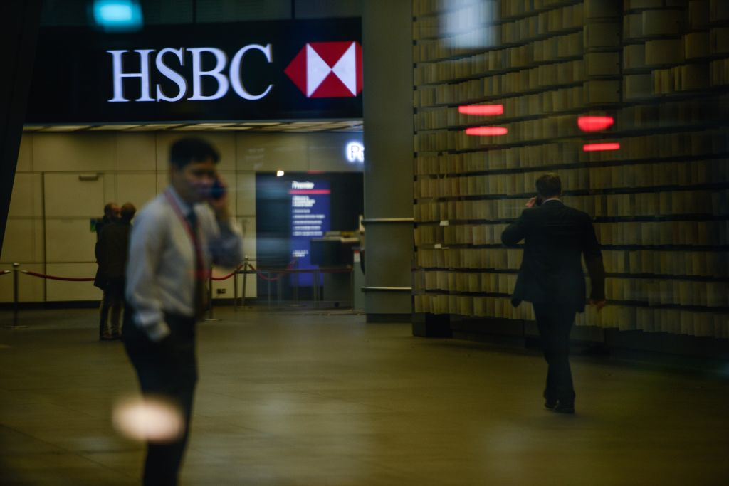 HSBC Clears Research Department As Canary Wharf Worker Tests Positive For COVID-19