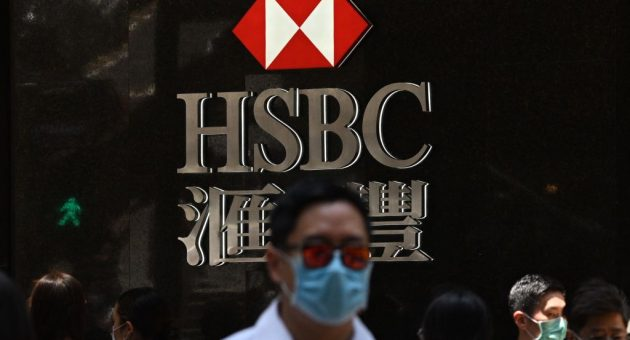 Hong Kong: HSBC and Stanchart shares rise after backing China security law