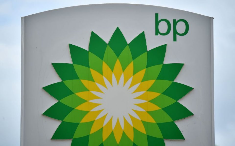 BP has today taken a majority stake in carbon offset firm Finite Carbon as it continues with plans to transition to a low-emission business model.