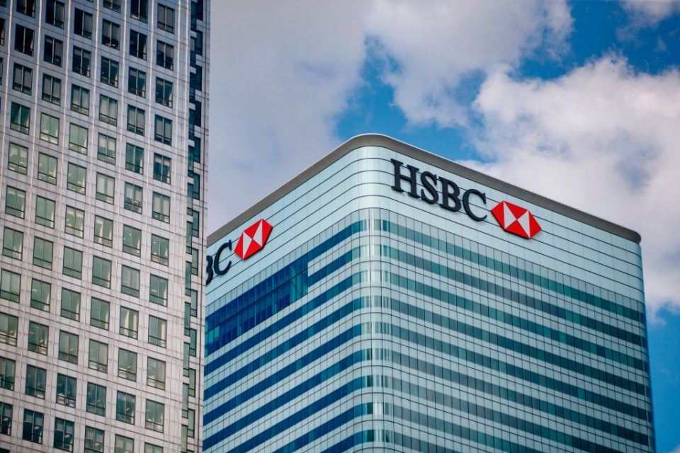 HSBC appears to want staff to return in September as City banks look to welcome staff back to offices