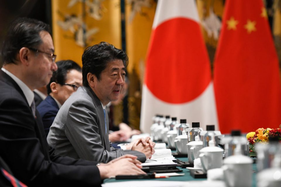 8th Trilateral Leaders' Summit