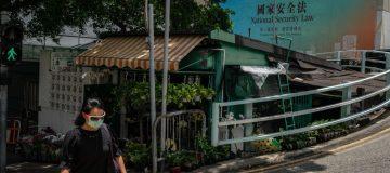 China Imposes National Security Law In Hong Kong