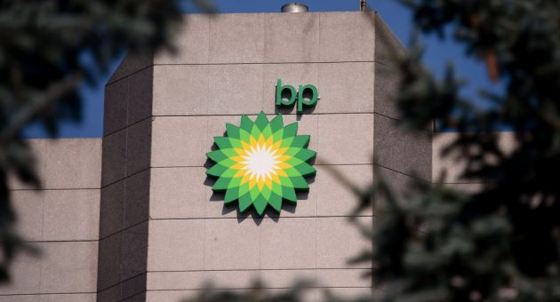 BP ready to offload gas and oil assets even if crude prices bounce back