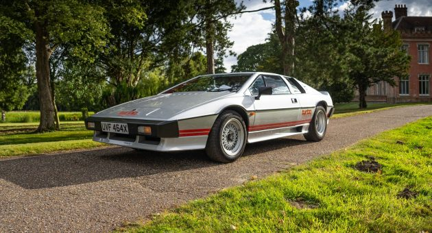Lotus Esprit Turbo driven by Mrs Thatcher to make a comeback