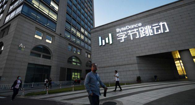 Bytedance seeks $60bn Tiktok price tag after Oracle deal passes